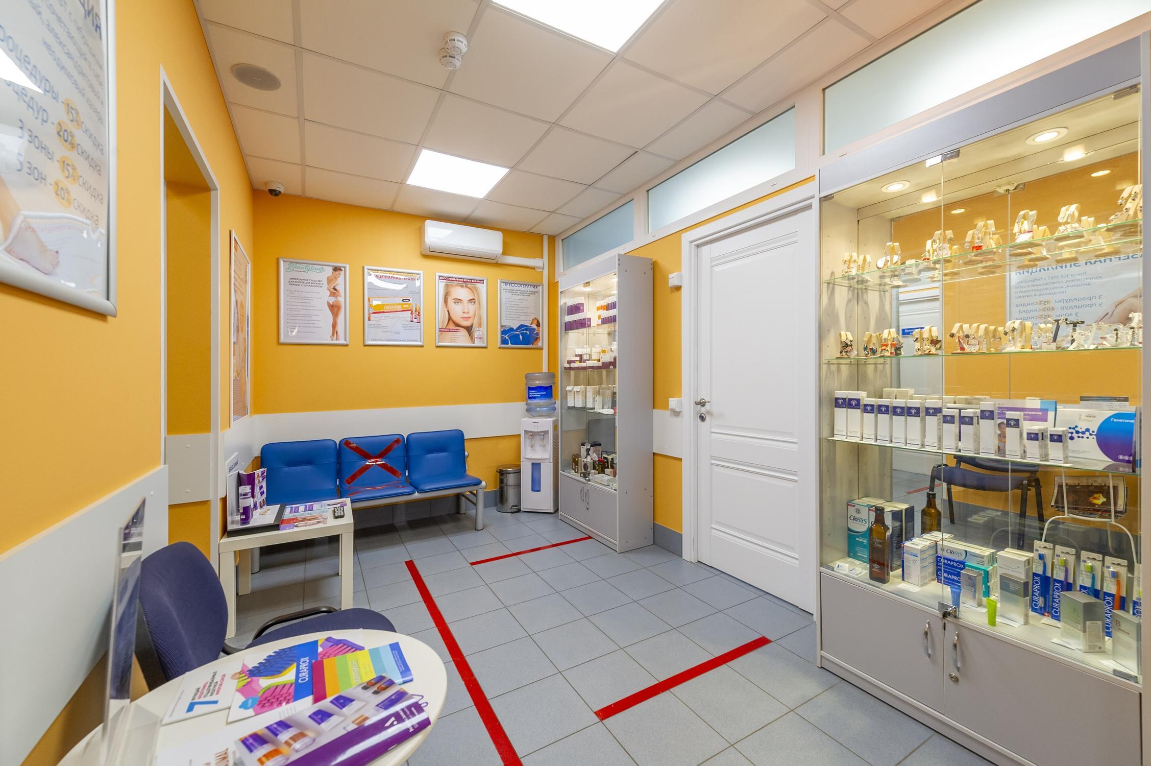 Центр эстетической медицины и косметологии